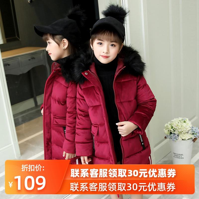 女童棉衣2019新款韩版加厚儿童棉袄中长款丽丝绒中大童装棉服外套