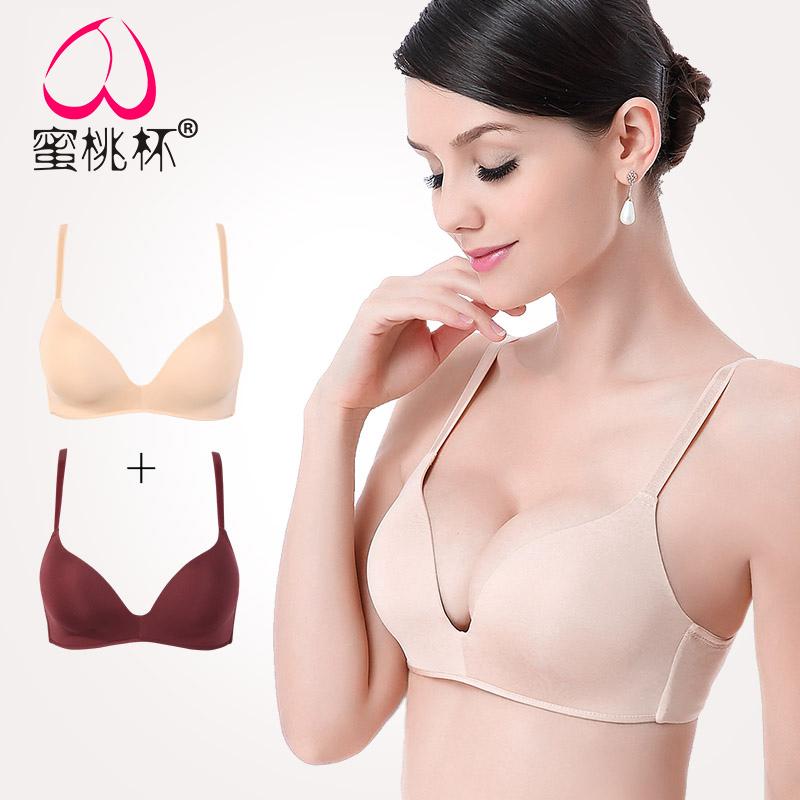 无钢圈文胸2件装一片式无痕胸罩光面性感舒适聚拢无痕内衣女薄款五折促销