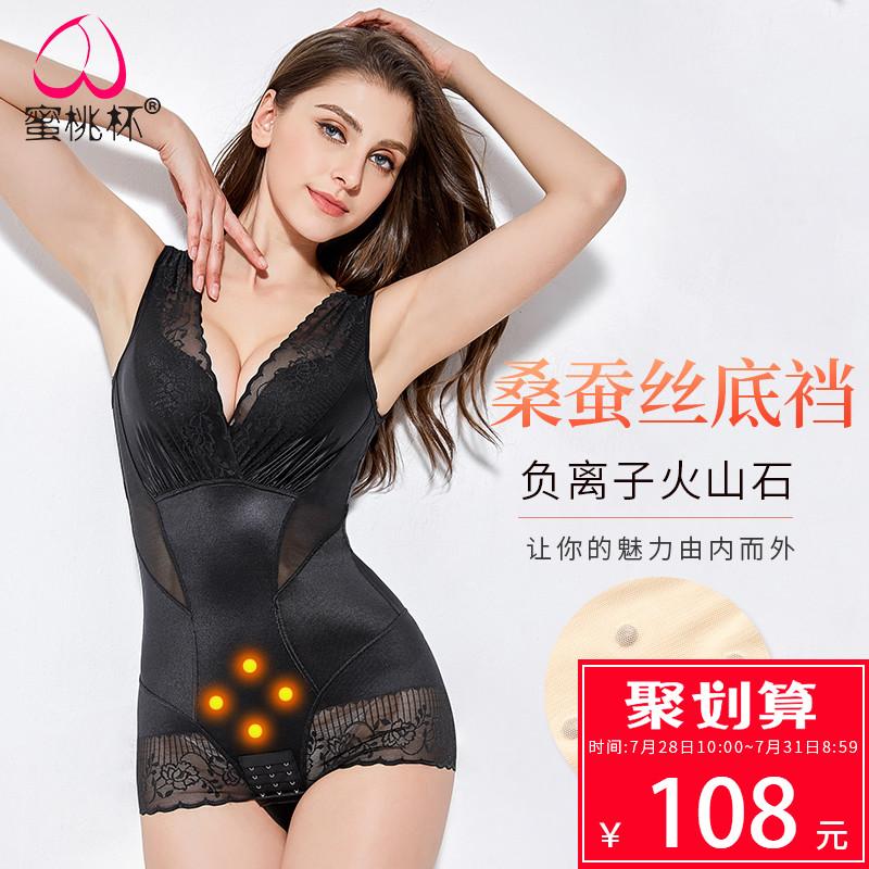 美人塑身内衣正品束腰燃脂美体无痕产后收腹超薄计塑形瘦身衣夏季