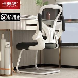 卡弗特电脑椅家用学生写字书桌椅学习椅书房凳子靠背舒适办公椅子