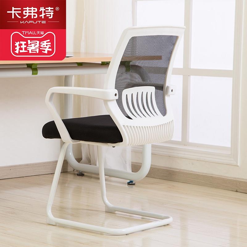 Компьютерные стулья Артикул 555810025834