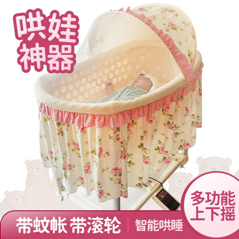 新寄托上下摇电动婴儿摇篮床多功能自动摇摇床宝宝床 带蚊帐滚轮