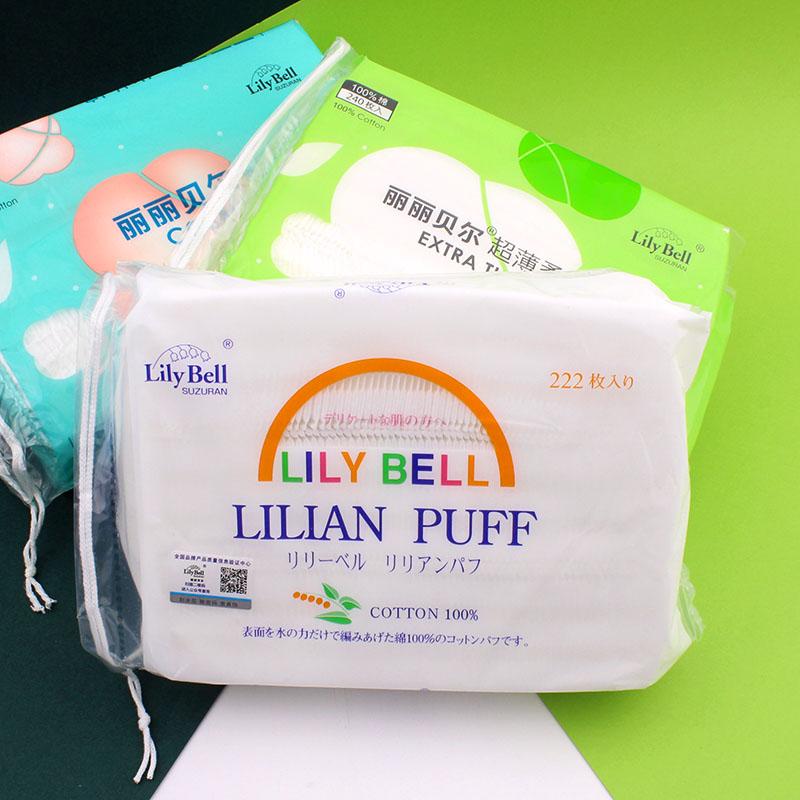 包邮 Lily Bell丽丽贝尔 优质化妆棉222片*2包 240片超薄卸妆棉