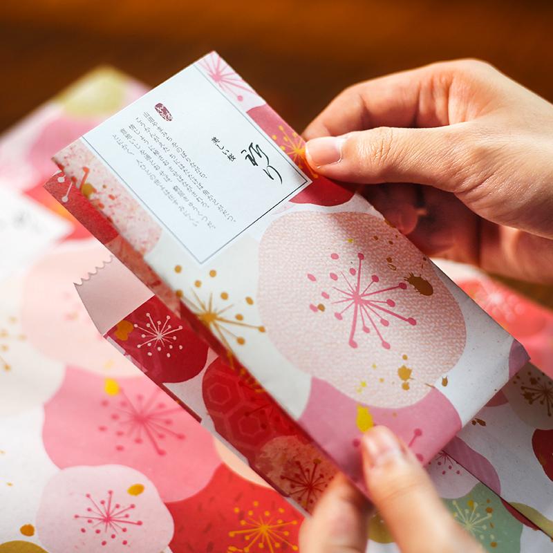 复古和风信封信纸套装 文艺日式清新浪漫情书表白祝福信纸