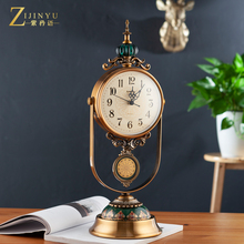 European Seat Clock, Desktop, Lightweight Living Room, Watch and Pendulum, American Creative Retro-Large Silent Table Clock and Table Clock