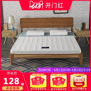 1.5m薄3E棕榈硬垫乳胶儿童1.2m折叠 海马喜赢门床垫棕垫椰棕1.8米