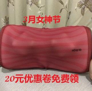 送礼物OSIM傲胜OS-2683D暖摩枕颈椎按摩器颈肩按摩枕家用车载两用