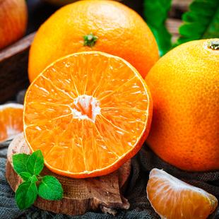 廣西武鳴沃柑大果新鮮水果包郵9斤皇帝柑蜜桔橘子貢柑砂糖桔子