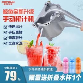赛普瑞斯榨汁器多功能手动榨汁机西瓜压汁器橙汁柠檬挤压器神器