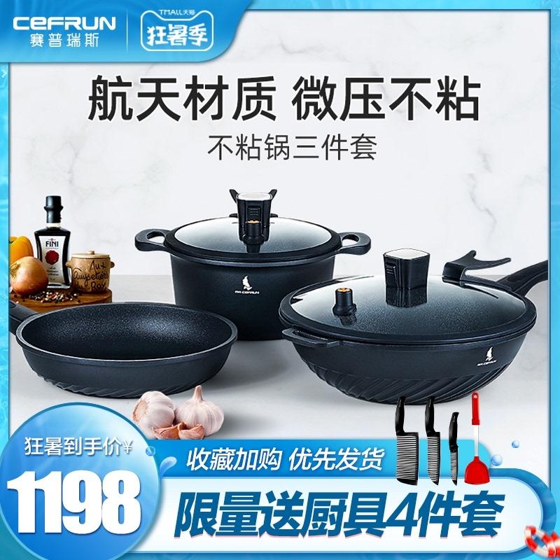 Кастрюли / Сковороды Артикул 576174032215