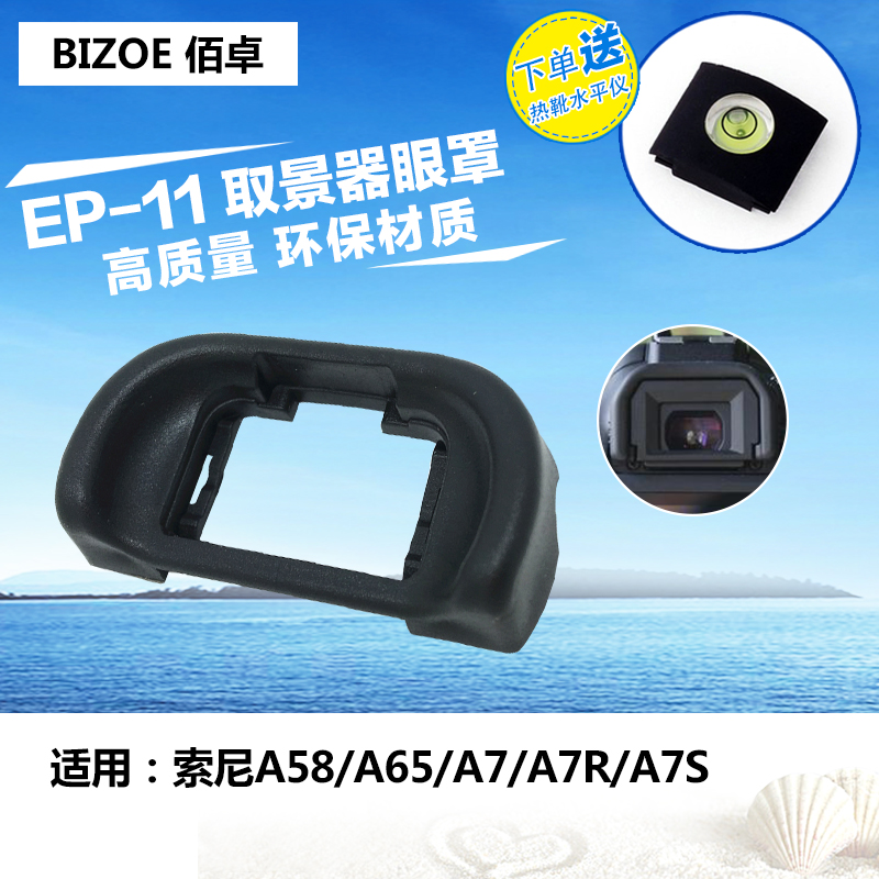 EP11 очки sony ILCE A7II окуляр A7R S S2 R2 M2 камера монтаж A58 A65 взять вид устройство