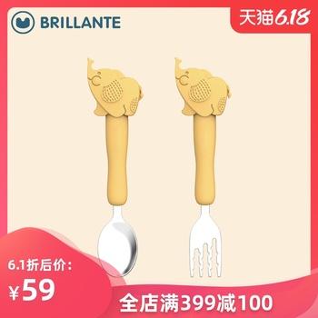 贝立安 婴儿学吃饭训练勺子硅胶儿童弯曲辅食软叉勺套装