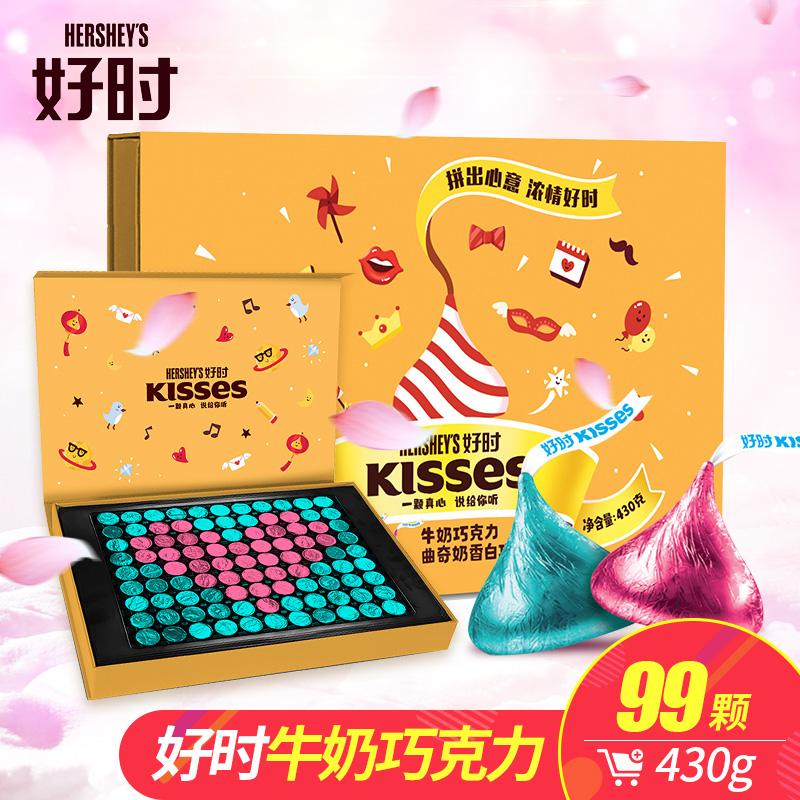 HERSHEYS好时KISSES牛奶巧克力心意拼制礼盒情人节送女友表白礼盒