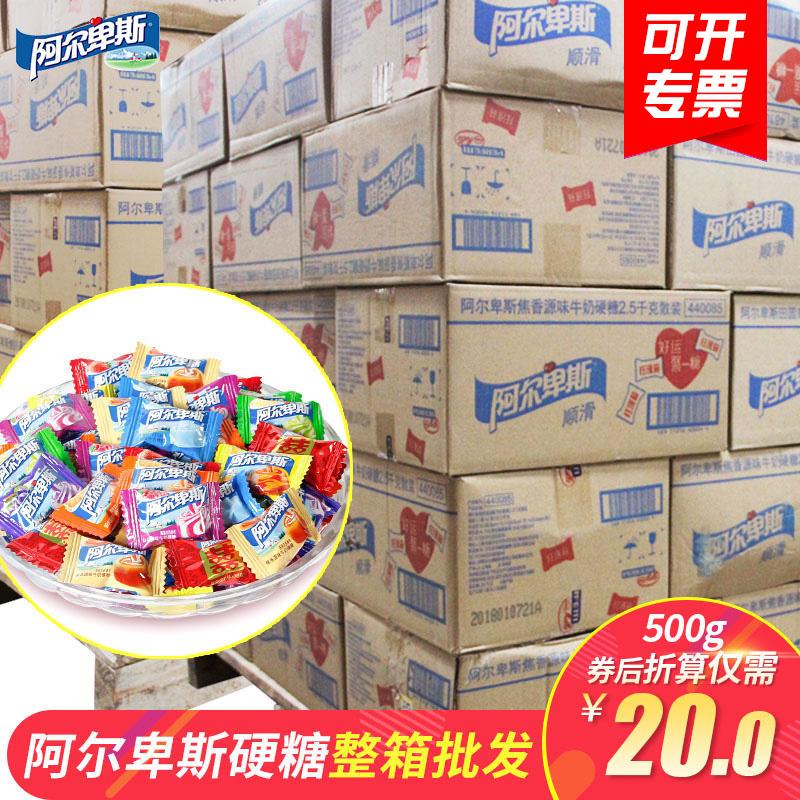 阿尔卑斯硬糖500g*10斤散装多口味混合年货婚庆喜糖果整箱批发