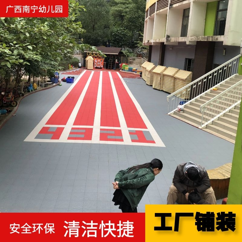 Environmental protection basketball court floating floor outdoor assembly sports ground glue kindergarten outdoor anti-skid and wear-resistant splicing floor mat