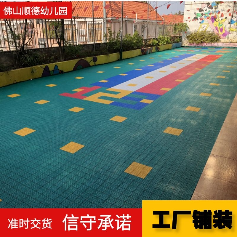 Suspended floor basketball court kindergarten Outdoor Playground Outdoor antiskid plastic wear resistant plastic track sports floor