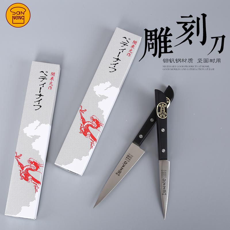 Наборы ножей Артикул 580569417468