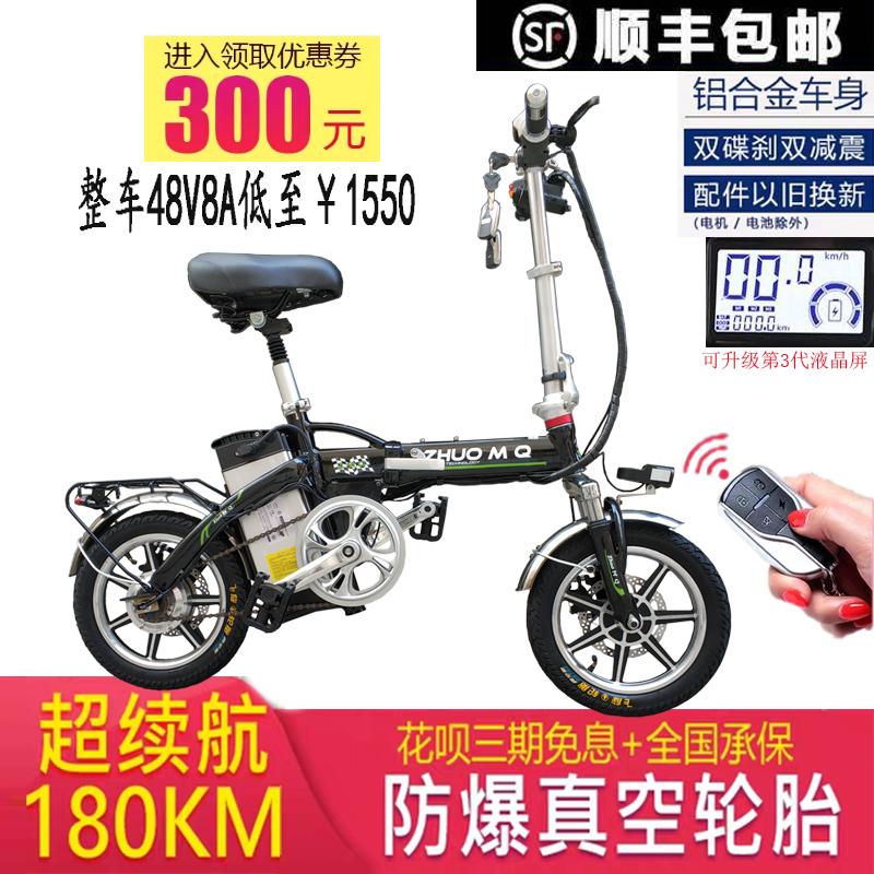 14寸成人铝合金48V折叠电动自行车小型代步代驾锂电池迷你电动车11-05新券