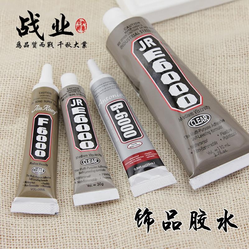 Аксессуары для китайской свадьбы Артикул 538240759462