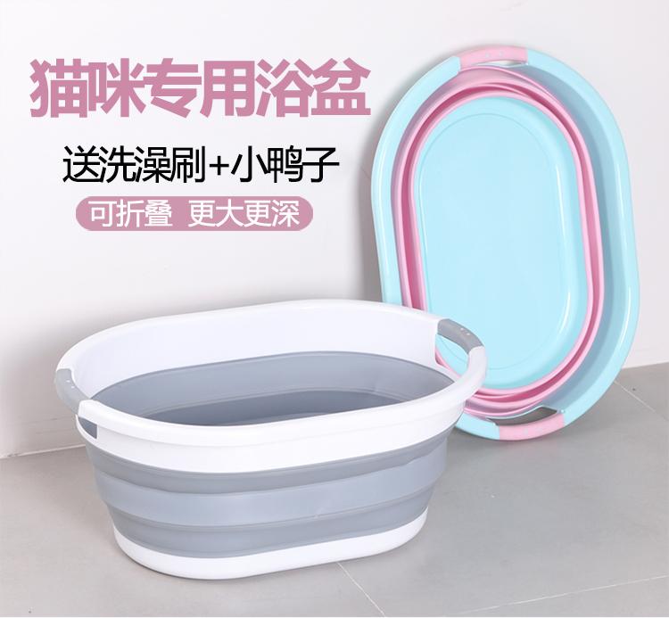 宠物洗澡浴盆猫咪专用浴缸可折叠狗狗澡盆猫猫沐浴盆狗洗猫盆折叠