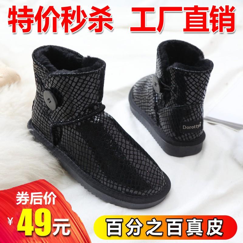 冬季真牛皮防滑雪地靴女低筒皮毛一体短筒靴平底加厚保暖棉鞋学生