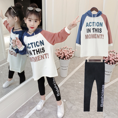童装女童秋装套装2018新款韩版时尚儿童春秋季洋气时髦两件套潮衣