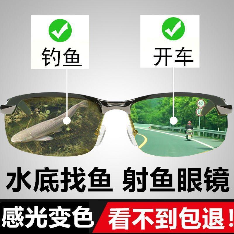 タオバオ仕入れ代行-ibuy99 太阳镜 新款太阳镜男偏光变色日夜两用驾驶眼镜夜视开车专用光学男士墨镜
