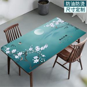 新中式茶几垫餐桌垫pvc桌布防水防油免洗防烫厚软玻璃桌面保护膜