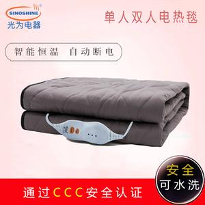 光为恒温学生宿舍单人电热毯双人安全无危害家用可水洗辐射电褥