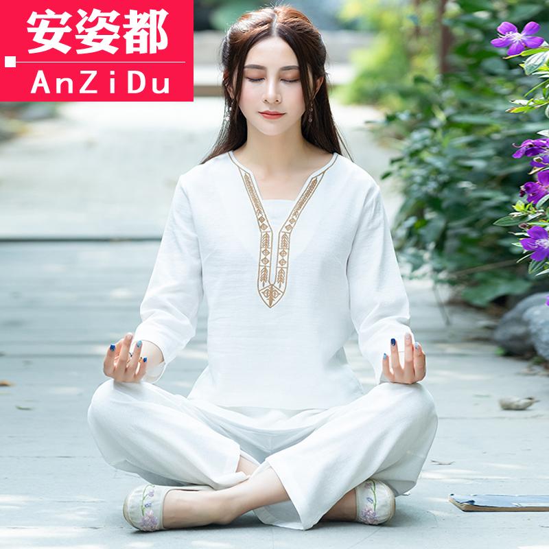 Национальная китайская одежда Артикул 585566099672