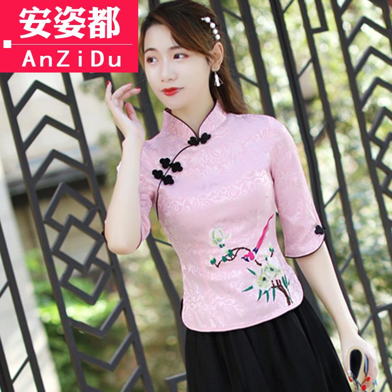 Национальная китайская одежда Артикул 588877028177