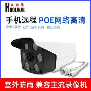 火力牛POE摄像头监控家用网络监控器连手机远程室外夜视高清全彩