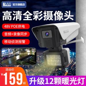火力牛标准48VPOE网络摄像头高清全彩夜视室内外H.265+监控带音频