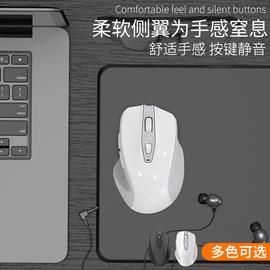 蓝牙无线鼠标静音可充电男生适用苹果小米戴尔联想华为惠普笔记本