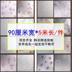 自粘隔热玻璃贴膜阳台浴室推拉门装饰磨砂防水加厚窗户贴纸窗花纸