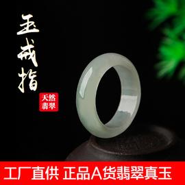 工厂直售 超值正品A货保真玉器缅甸翡翠戒指 玉指环男女款玉戒指