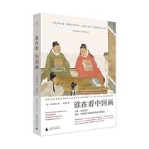 丝绸卷轴画佛教用品佛堂客厅南海观音装饰画国画像挂画观音菩萨画