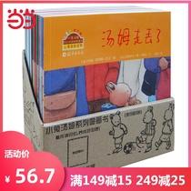周岁名胜古迹宝宝睡前早教认知幼儿园大中班儿童绘本6543注音读物扫码有声伴读故事书籍中国地理彩图本10全套跟着课本游中国