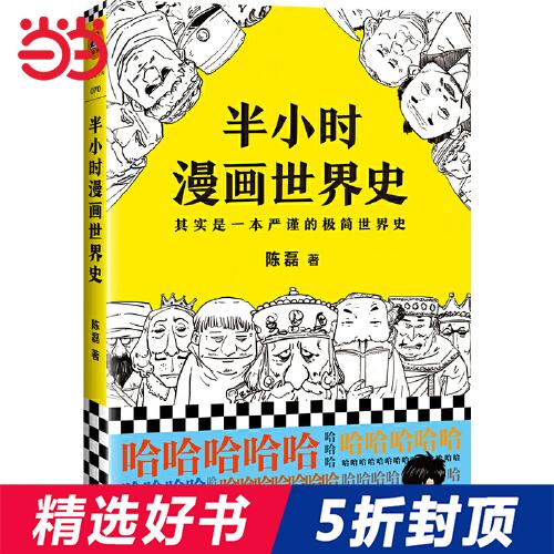 История Китая Артикул 566809488310