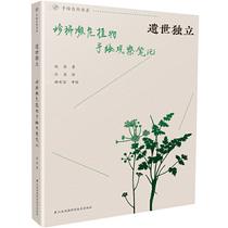 新華書店正版圖書籍科學出版社大學教材大中專理科科技綜合大中專著陳勁楓植物組織培養與生物技術