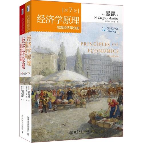 Экономическая литература Артикул 521402119658