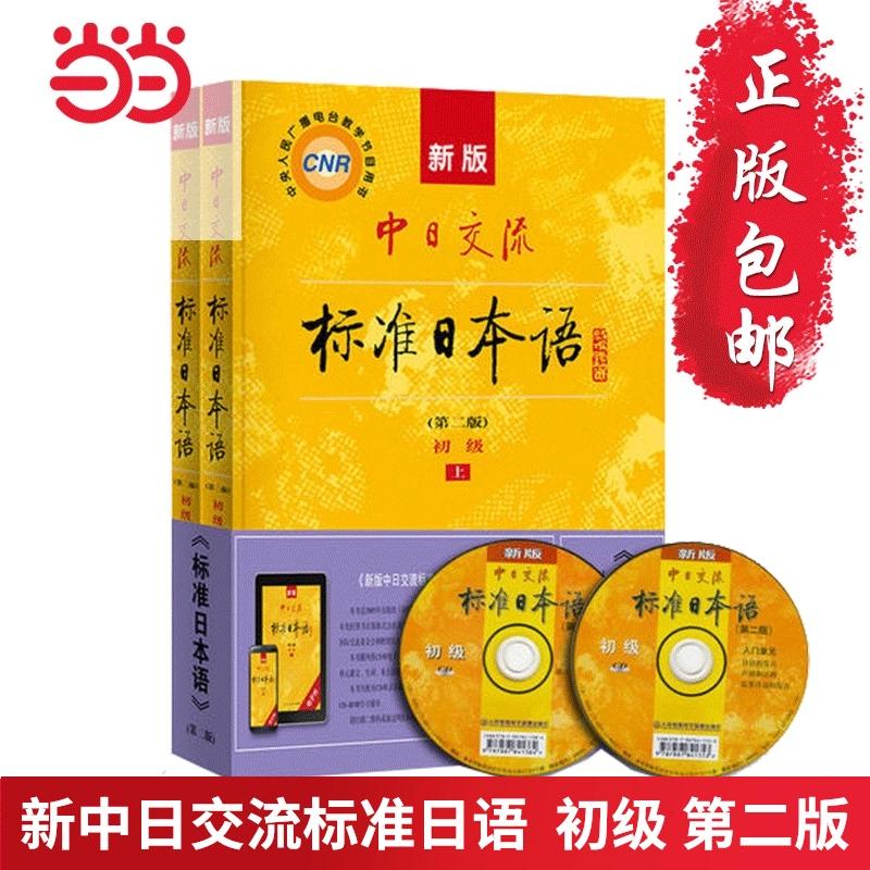 Японский Артикул 40930287718