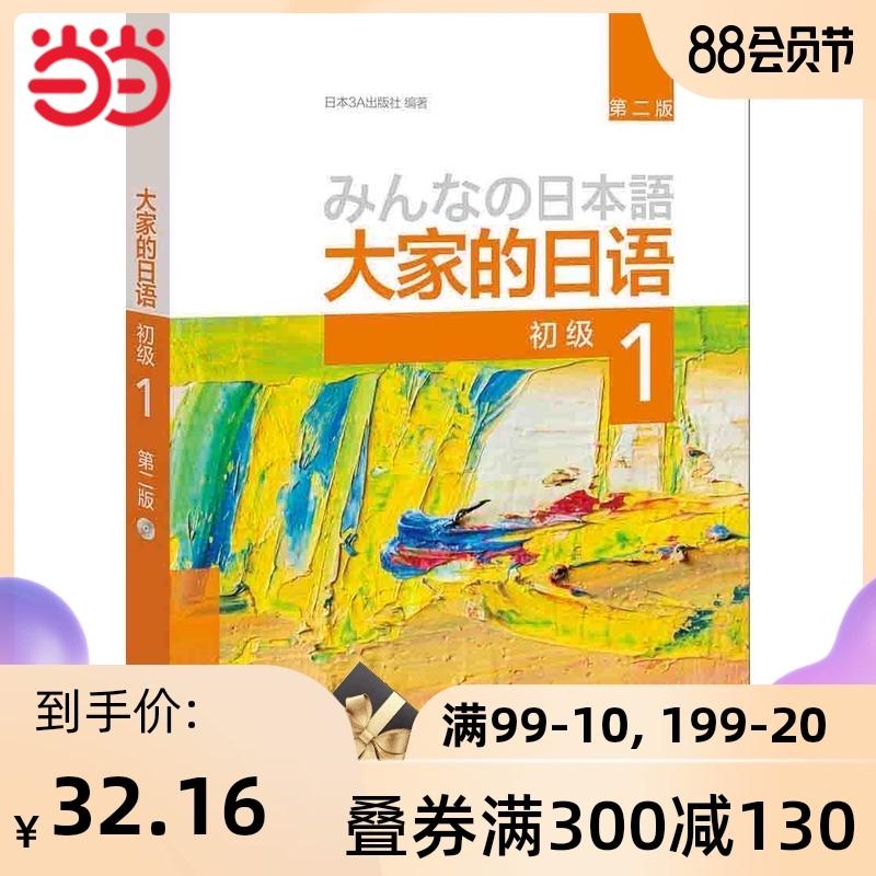 Японский Артикул 556674505543
