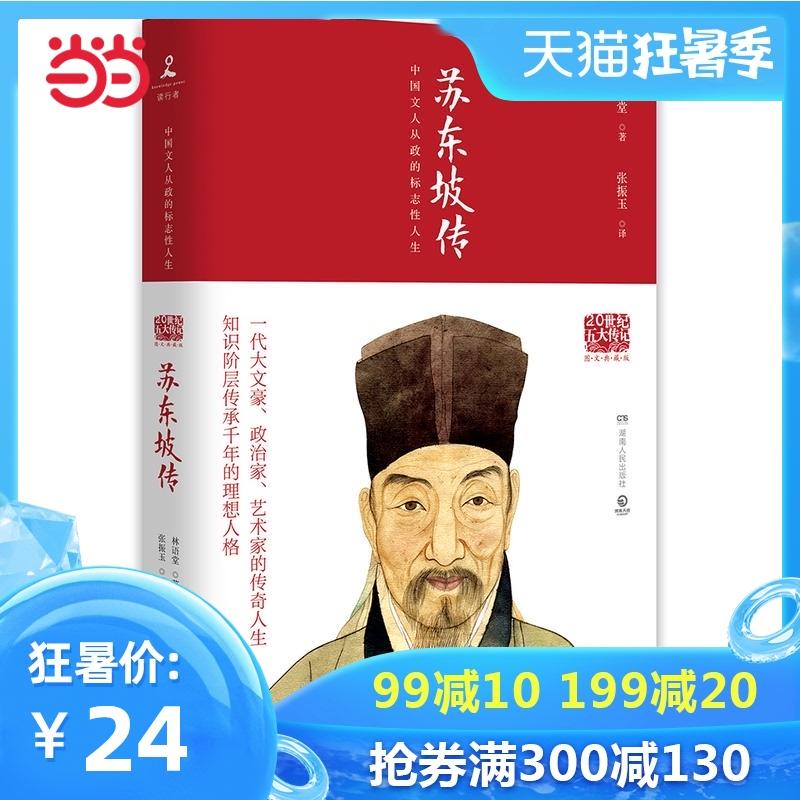 Книги Артикул 564530837454