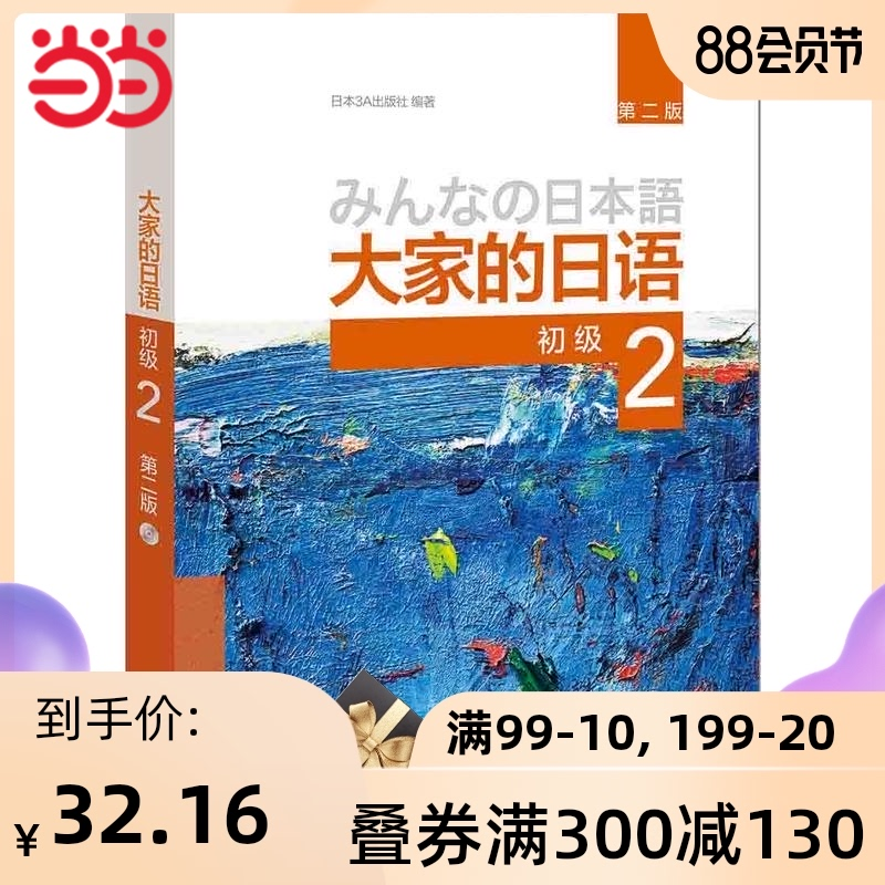 Японский Артикул 556763470296