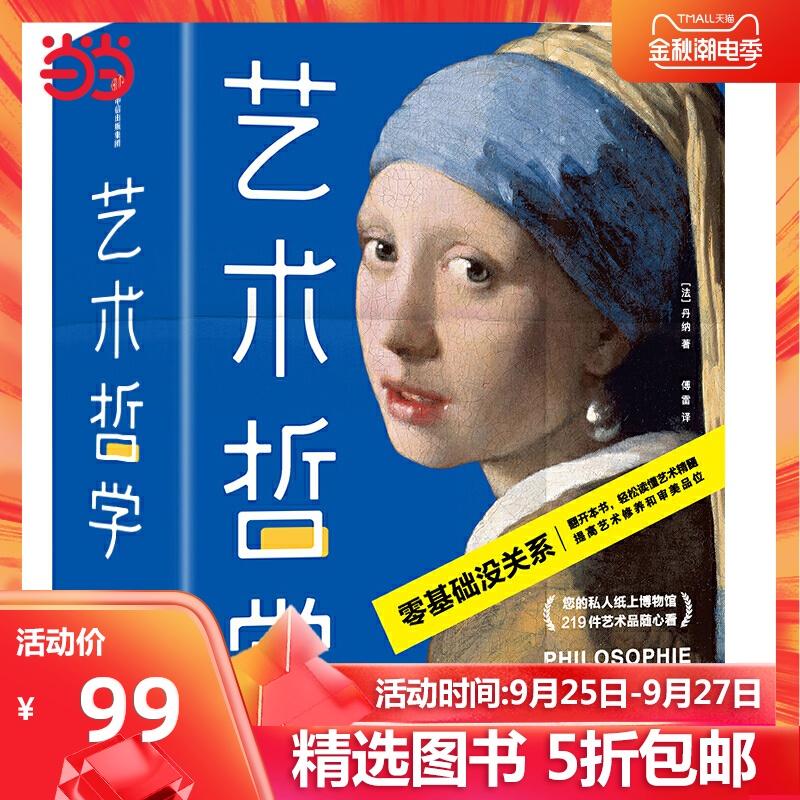 Книги об искусстве Артикул 611768147256
