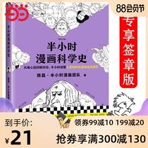 法布尔法花城散文译丛册10修订本共昆虫记新华书店直发