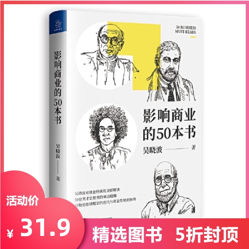Экономическая литература Артикул 617465019514