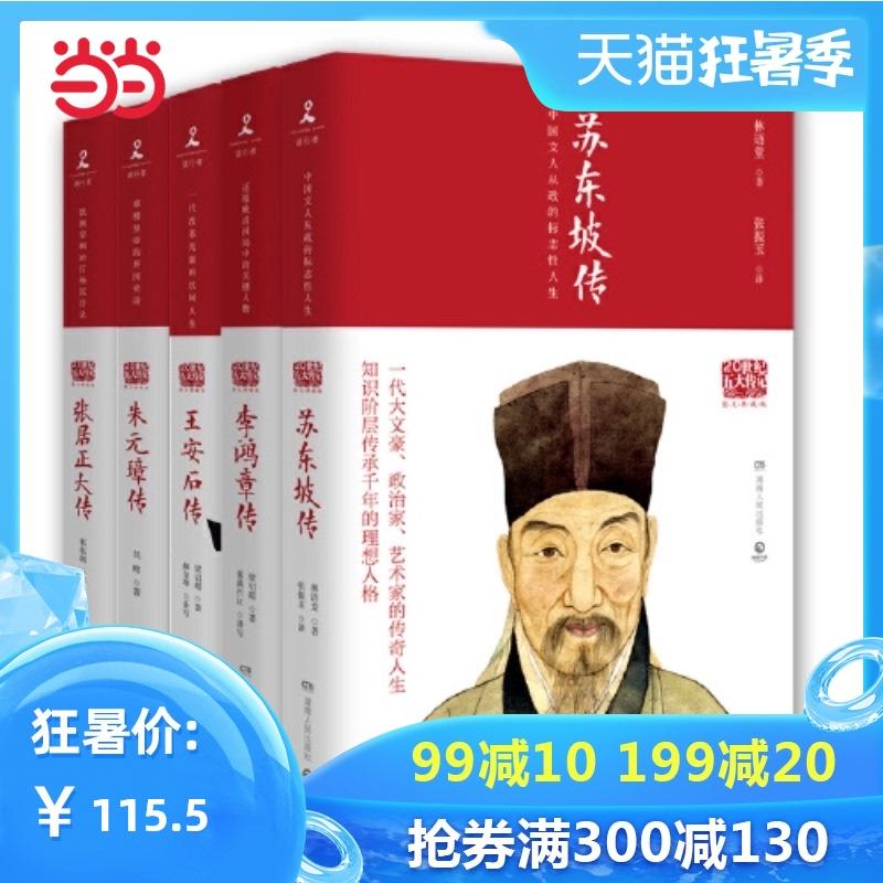 Книги Артикул 603859856773