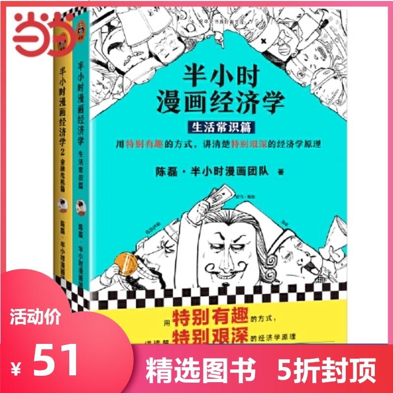 Экономическая литература Артикул 606153888157